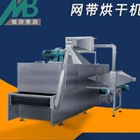 履帶硅藻土烘干機生產廠家 耐腐蝕效率高