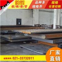 Udimet700钢板 厚度 390 395