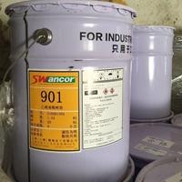 上緯901樹脂 乙烯基樹脂 防腐雙酚a型