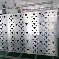 生產M型鋁單板 ,沖孔鋁單板品質好