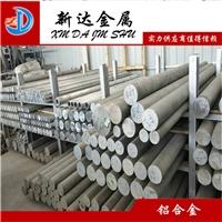 5754鋁棒   供應5754擠壓鋁棒