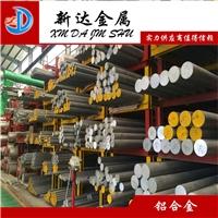 6061-T651挤压铝棒 国标6061-T651铝