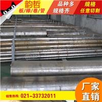 上海韻哲生產銷售MGH4758德國鋼
