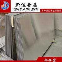 5052進口鋁板裁切 日本神戶5052鋁板