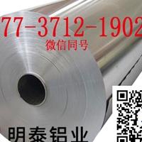 國內外鋁箔袋用鋁箔原材料供貨商明泰鋁業