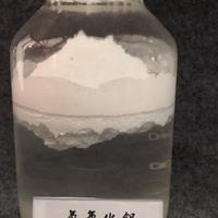 专注活性氢氧化铝研究