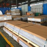 专业生产散热器铝板<em>散热</em><em>片</em>合金铝板