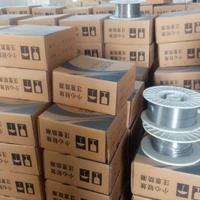 碳化钨合金YD707耐磨药芯焊丝