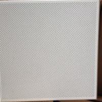 标准常规天花板,方型天花 铝天花