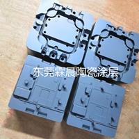 压铸模具增加表面硬度耐磨性陶瓷涂层处理