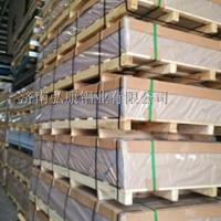 1100纯铝板大量现货供应
