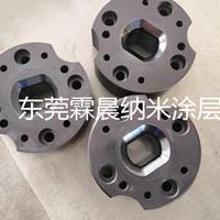 增加冲压模具耐磨性耐腐蚀DLC涂层处理