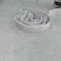 梧州東站候車區幕墻鋁方通_造型方通