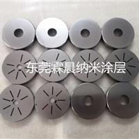 注塑模具表面增加硬度XR-I陶瓷涂层处理