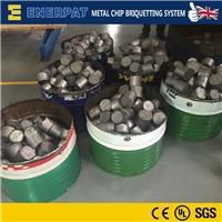 金屬渣子鐵屑壓塊機處理簡單