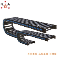 工程尼龍塑料拖鏈 TLC35橋式 承重超長型拖