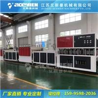 塑料建筑模板机器 建筑模板设备