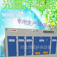 涂装废气处理设备方法选择技巧