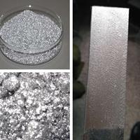 镀锌效果铝银浆价格  白亮型铝银浆厂家