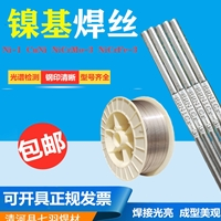 Nicro82鎳基焊條 ENiCrFe-3鎳基合金焊條