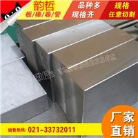 SCr445(SCr5)拉絲鋼板