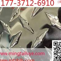 深 圳一条筋5052花纹铝板厂家成批出售价