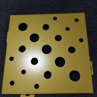 加工大小造型圆孔铝板,花式冲孔铝单板