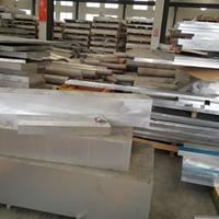 2a12铝板铝棒模具夹具制造领域的应用
