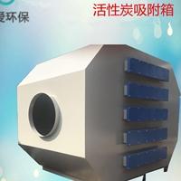 农业生产体系废气净化设备-工业油雾废气处理设备