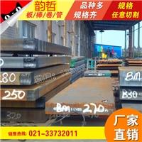 上海韵哲专业生产317S16超厚钢板