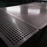 冲孔铝单板生产厂家 方孔圆孔造型孔可定制