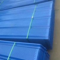 铝板冲孔压型板镀锌板冲孔网加工