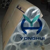 永汇铝业供应铝卷并可按定尺裁剪