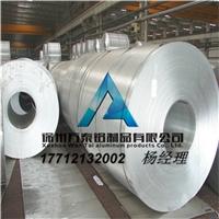 徐州鋁卷 鋁帶現貨供應