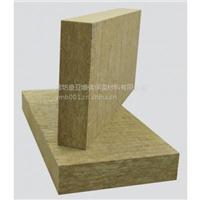 貼鋁箔巖棉板、高密度巖棉板