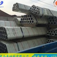 AL7075-T6铝棒精抽铝管