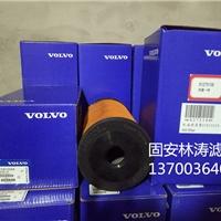 供應21913334沃爾沃濾芯品質優良