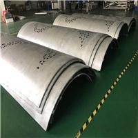 廣東雙曲鋁單板-弧形鋁包柱-防腐鋁建材
