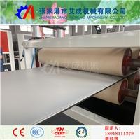 生產塑料中空建筑模板設備廠家