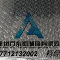 徐州花纹铝板现货供应