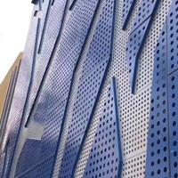 外墻沖孔雙色鋁單板 造型鋁單板廠家