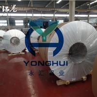 防銹合金鋁卷平陰永匯鋁業