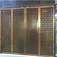 木紋鋁花格仿古銅鋁屏風廠家供應