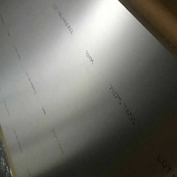 航空�X7050�X合金材料、7050�X棒加工�S