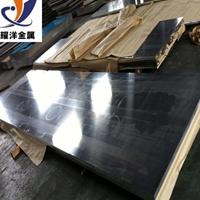 国标5052防锈铝板 5052深冲压铝板