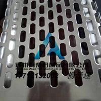 沖孔 鋁板 供應