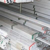 2A12合金铝棒 硬质2024铝棒 定制切割