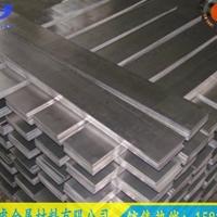 A7075鋁板硬質合金