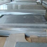 连云港铝板销售 5754铝板 5754铝合金板