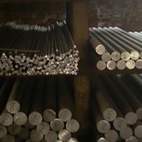 大直径铝棒 6061铝棒2024铝棒LY12
